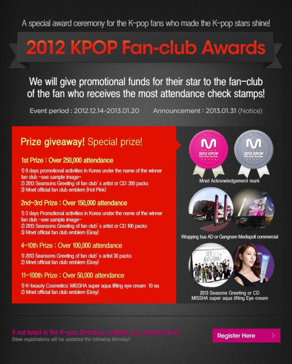 fanclubawards_en